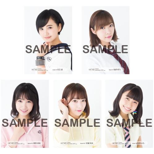 【HKT48/AKB48】朝長美桜ちゃん応援スレ☆197【みお】YouTube動画>34本 ->画像>534枚