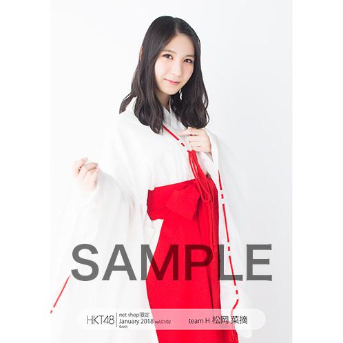 【HKT48】松岡菜摘応援スレ☆120【なつ】YouTube動画>16本 ->画像>284枚
