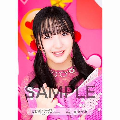HKT48 2018年1月度 net shop限定個別生写真5枚セットvol.2 田島芽瑠