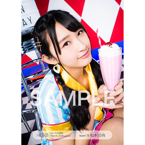【HKT48】松本日向 応援スレ☆4【ひなた】YouTube動画>6本 ->画像>56枚