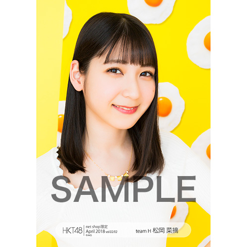 HKT48 2018年4月度 net shop限定個別生写真5枚セットvol.2 松岡菜摘