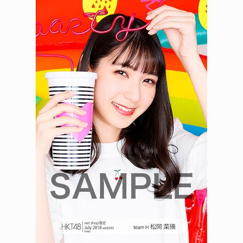 HKT48 2018年7月度 net shop限定個別生写真5枚セットvol.2 松岡菜摘