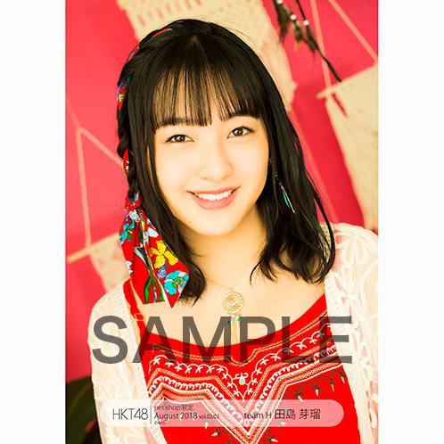 HKT48 2018年8月度 net shop限定個別生写真5枚セットvol.2 田島芽瑠