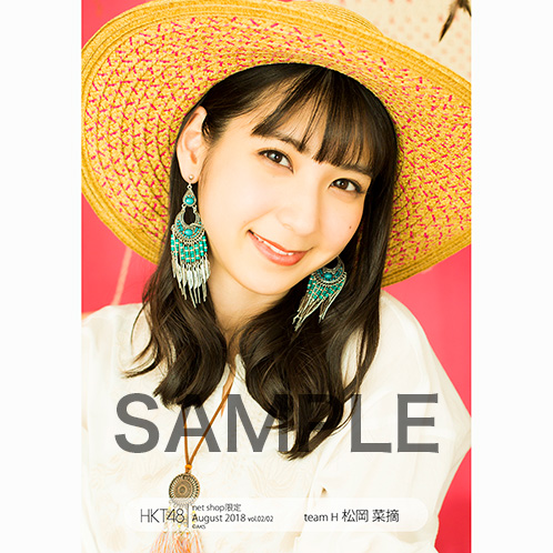 HKT48 2018年8月度 net shop限定個別生写真5枚セットvol.2 松岡菜摘