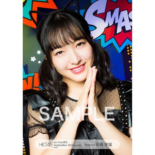 HKT48 2018年9月度 net shop限定個別生写真5枚セットvol.2 田島芽瑠
