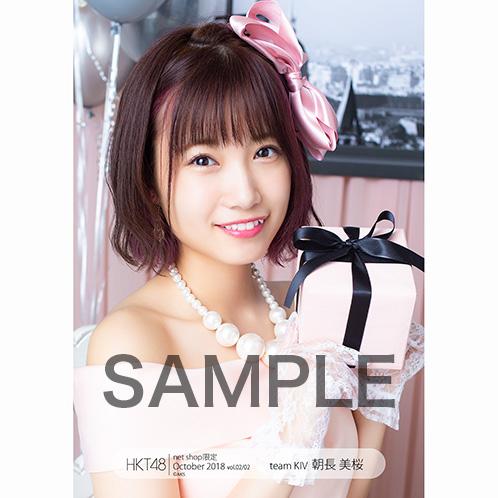 【HKT48】朝長美桜ちゃん応援スレ☆236【みお】YouTube動画>6本 ->画像>257枚