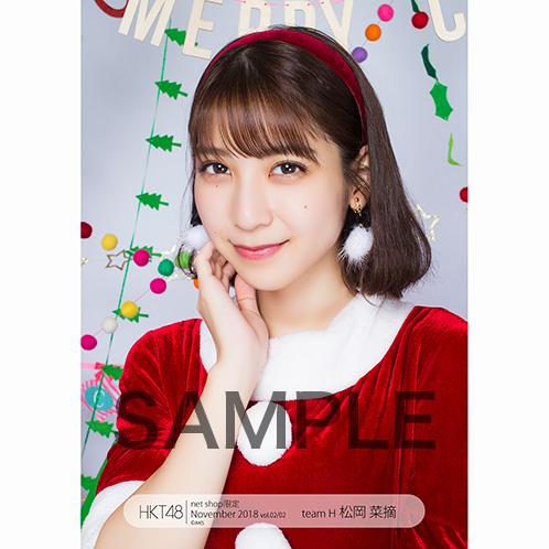 HKT48 2018年11月度 net shop限定個別生写真5枚セットvol.2 松岡菜摘