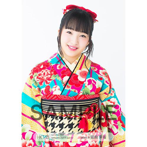 HKT48 2019年1月度 net shop限定個別生写真5枚セットvol.1 田島芽瑠