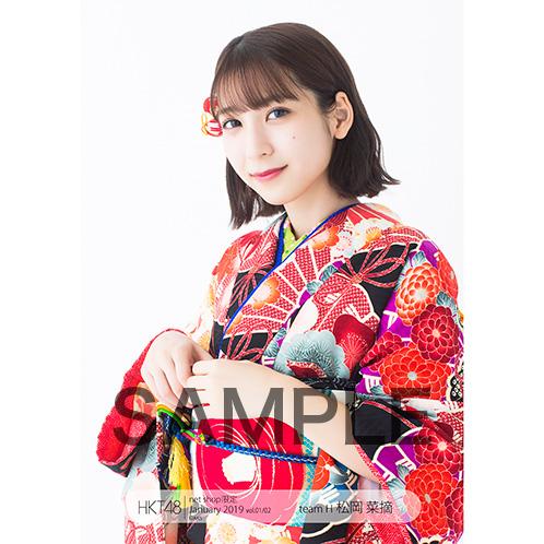 HKT48 2019年1月度 net shop限定個別生写真5枚セットvol.1 松岡菜摘
