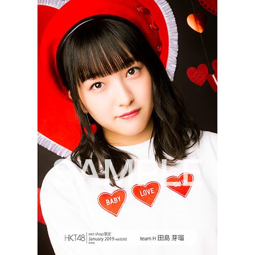 HKT48 2019年1月度 net shop限定個別生写真5枚セットvol.2 田島芽瑠
