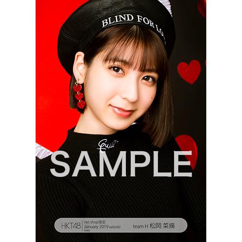 HKT48 2019年1月度 net shop限定個別生写真5枚セットvol.2 松岡菜摘