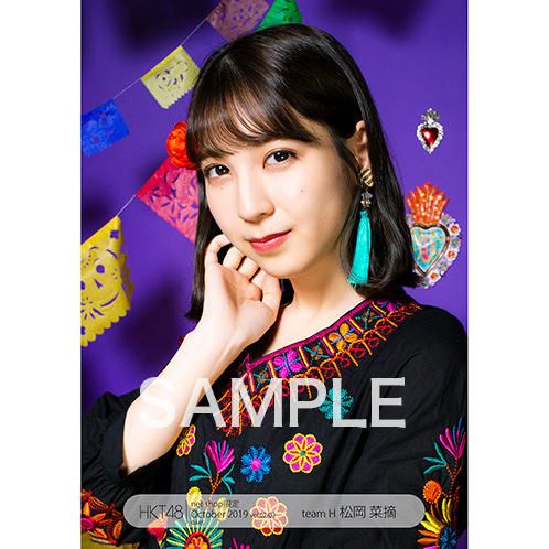 HKT48 2019年10月度 net shop限定個別生写真5枚セットvol.2 松岡菜摘