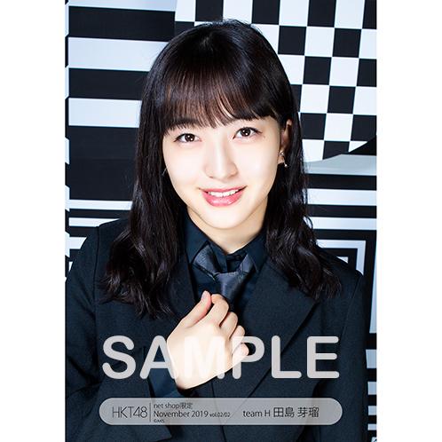 HKT48 2019年11月度 net shop限定個別生写真5枚セットvol.2 田島芽瑠