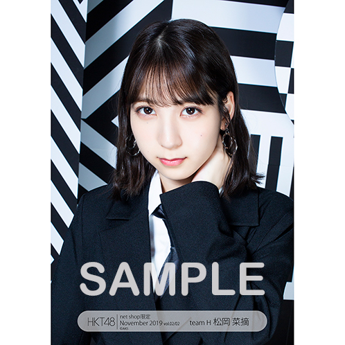 HKT48 2019年11月度 net shop限定個別生写真5枚セットvol.2 松岡菜摘