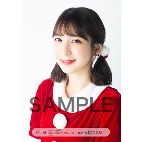 HKT48 2019年12月度 net shop限定個別生写真5枚セットvol.1 松岡菜摘