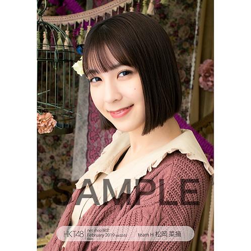 HKT48 2019年2月度 net shop限定個別生写真5枚セットvol.2 松岡菜摘