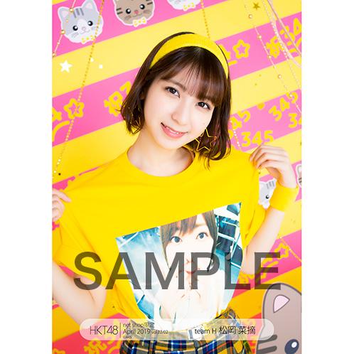 HKT48 2019年4月度 net shop限定個別生写真5枚セットvol.2 松岡菜摘