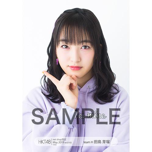 HKT48 2019年5月度 net shop限定個別生写真5枚セットvol.1 田島芽瑠