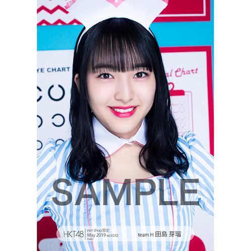 HKT48 2019年5月度 net shop限定個別生写真5枚セットvol.2 田島芽瑠