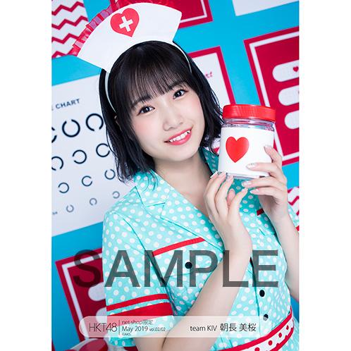 【HKT48】朝長美桜ちゃん応援スレ☆259.1【みお】YouTube動画>5本 ->画像>384枚