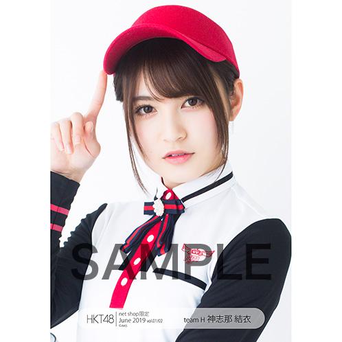 HKT48 2019年6月度 net shop限定個別生写真5枚セットvol.1 神志那結衣