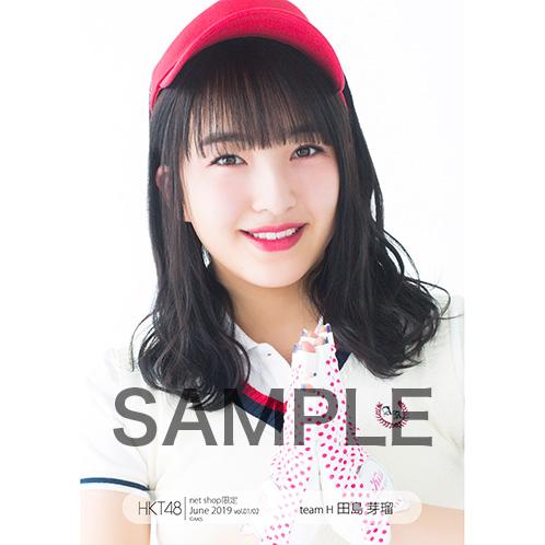 HKT48 2019年6月度 net shop限定個別生写真5枚セットvol.1 田島芽瑠