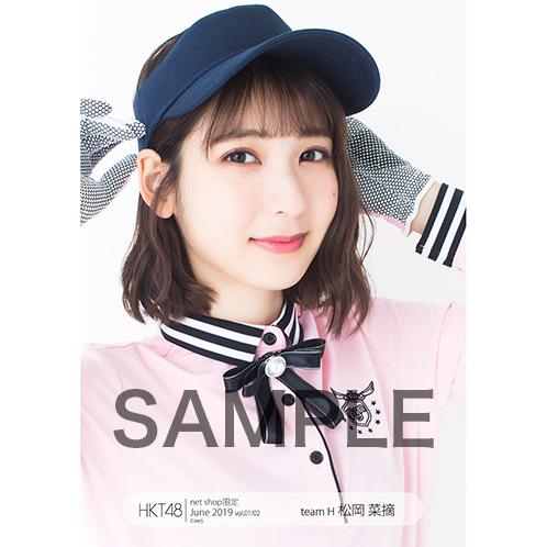 HKT48 2019年6月度 net shop限定個別生写真5枚セットvol.1 松岡菜摘