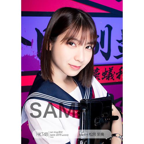 HKT48 2019年6月度 net shop限定個別生写真5枚セットvol.2 松岡菜摘