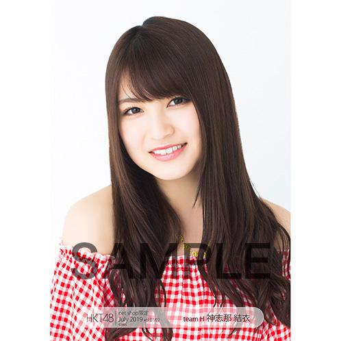 HKT48 2019年7月度 net shop限定個別生写真5枚セットvol.1 神志那結衣