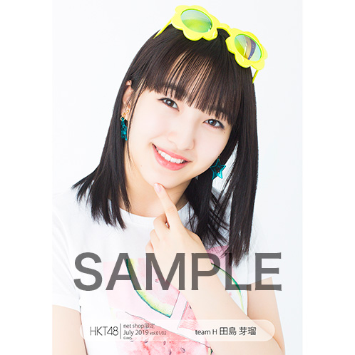 HKT48 2019年7月度 net shop限定個別生写真5枚セットvol.1 田島芽瑠