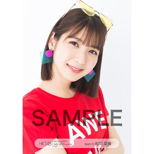 HKT48 2019年7月度 net shop限定個別生写真5枚セットvol.1 松岡菜摘