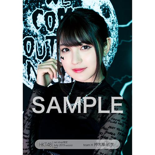 HKT48 2019年7月度 net shop限定個別生写真5枚セットvol.2 神志那結衣