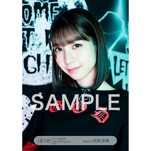 HKT48 2019年7月度 net shop限定個別生写真5枚セットvol.2 松岡菜摘