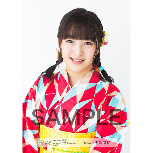 HKT48 2019年8月度 net shop限定個別生写真5枚セットvol.1 田島芽瑠