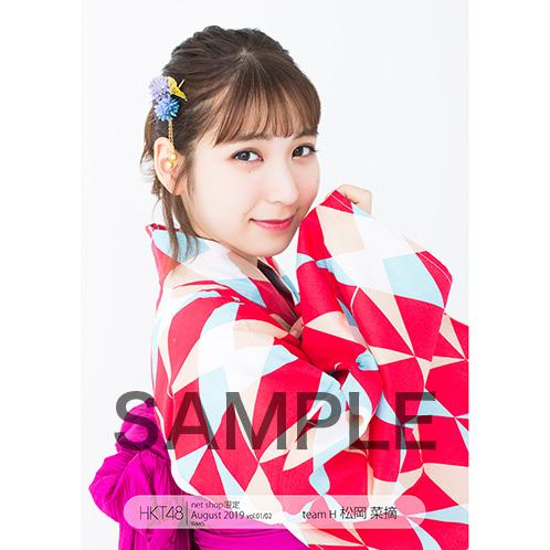 HKT48 2019年8月度 net shop限定個別生写真5枚セットvol.1 松岡菜摘