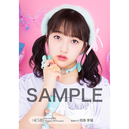 HKT48 2019年8月度 net shop限定個別生写真5枚セットvol.2 田島芽瑠