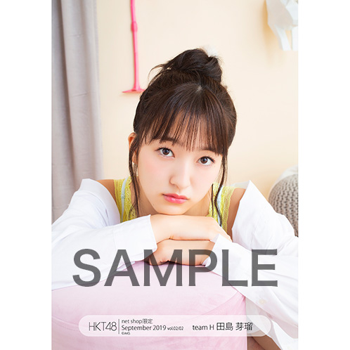 HKT48 2019年9月度 net shop限定個別生写真5枚セットvol.2 田島芽瑠