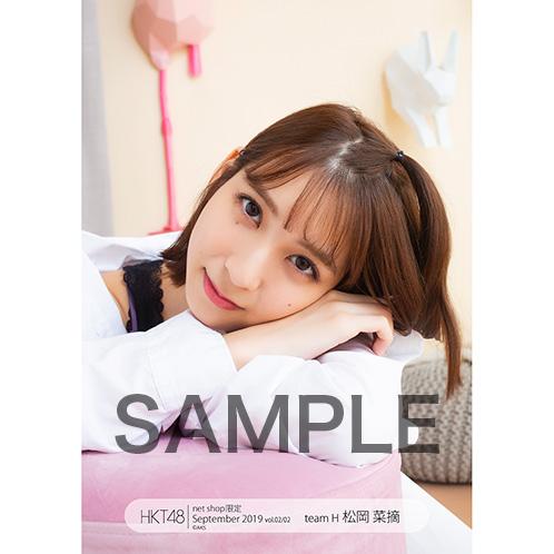 HKT48 2019年9月度 net shop限定個別生写真5枚セットvol.2 松岡菜摘