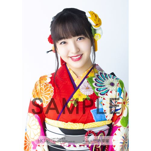 HKT48 2020年1月度 net shop限定個別生写真5枚セットvol.1 田島芽瑠