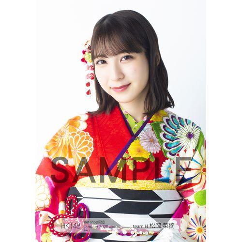 HKT48 2020年1月度 net shop限定個別生写真5枚セットvol.1 松岡菜摘