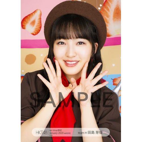 HKT48 2020年1月度 net shop限定個別生写真5枚セットvol.2 田島芽瑠