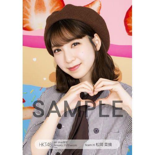 HKT48 2020年1月度 net shop限定個別生写真5枚セットvol.2 松岡菜摘