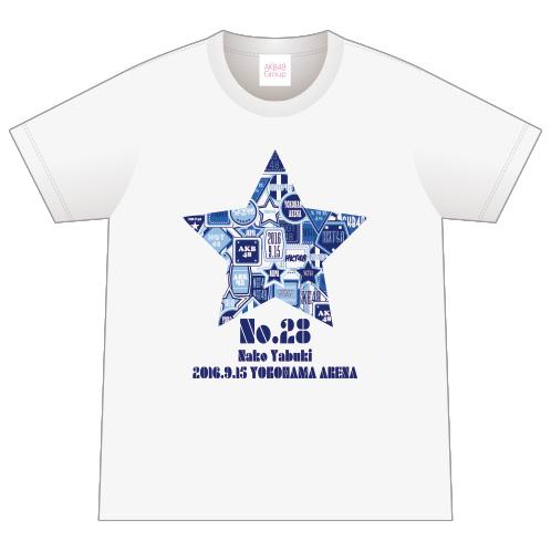 AKB48グループ同時開催コンサートin横浜~今年はランクインできました祝賀会~ 個別Tシャツ 矢吹奈子