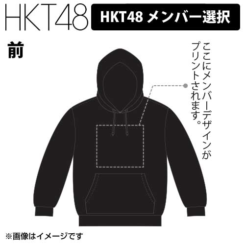 【HKT48】朝長美桜ちゃん応援スレ☆232【みお】YouTube動画>4本 ->画像>202枚