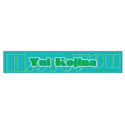 HKT48 「控えめ I love you !」 選抜マフラータオル 神志那結衣