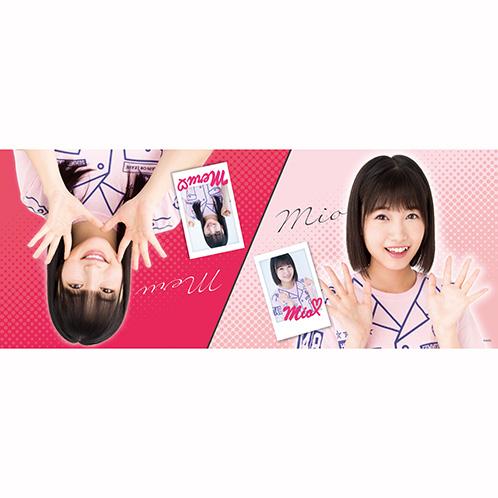 HKT48 めるみおフェイスタオル