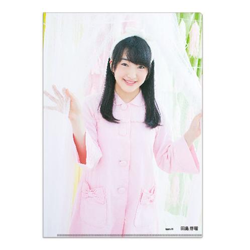 HKT48 2016年8月度個別グッズ「クリアファイル3枚セット 第4弾」 田島芽瑠