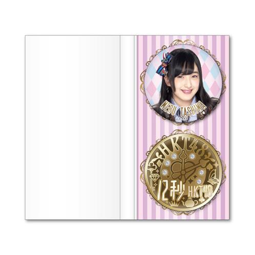HKT48 「12秒」 個別缶バッジセット 田島芽瑠