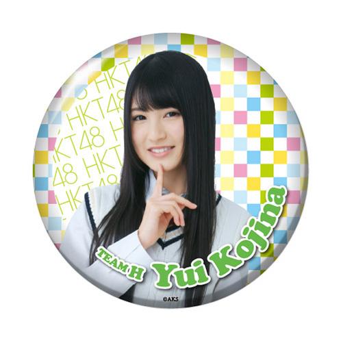HKT48 2016年6月度個別グッズ「デカ缶バッジ」 神志那結衣