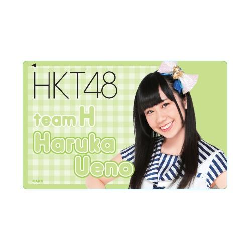 HKT48 個別ICカードステッカー 上野遥   HKT48 個別ICカードステッカー 上野遥